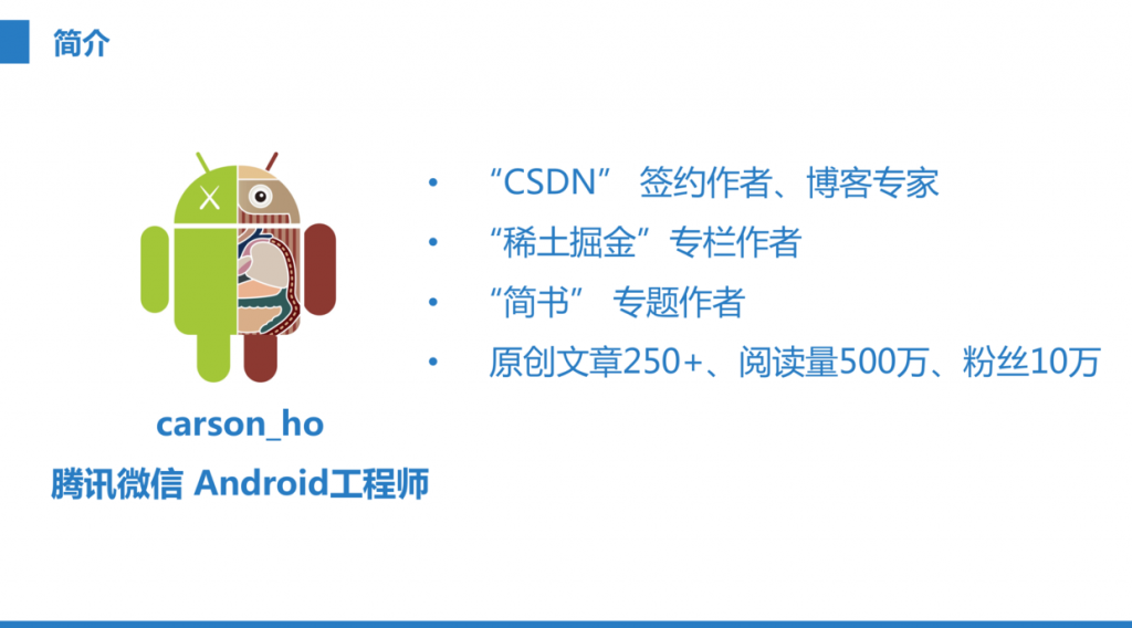 Android 知识图谱:该如何入门Android开发?