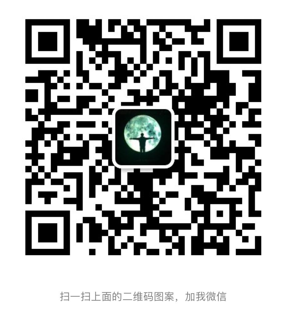 AboutMe_Wechat
