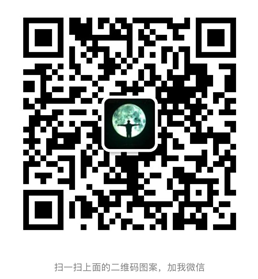 AboutMe_Wechat_258